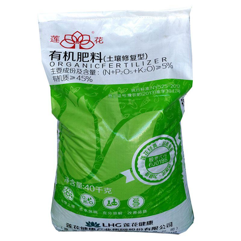 熟腐生物有机肥复合肥尿素磷钾肥花肥肥料花卉蔬菜果树通用型化肥